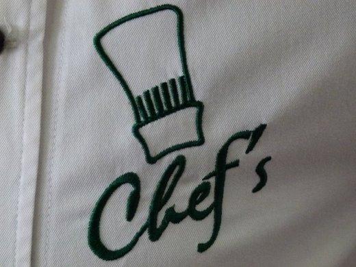 снимка: Chef's